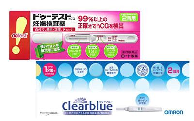 通常の妊娠検査薬(ドゥーテストやクリアブルー、Pチェックなど)